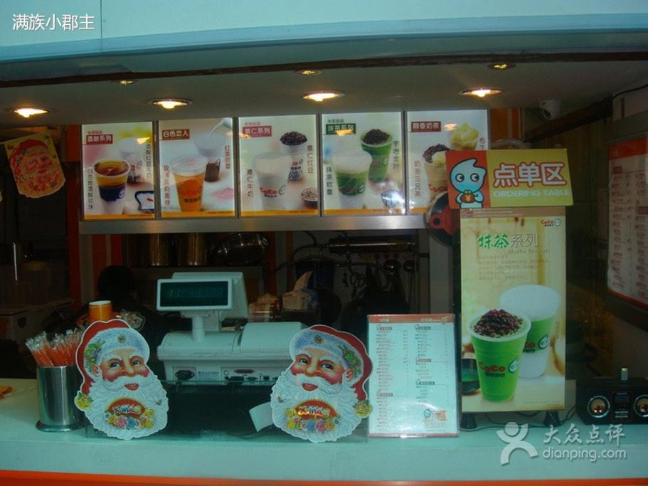 coco都可茶饮(宜山二店)旅游景点图片