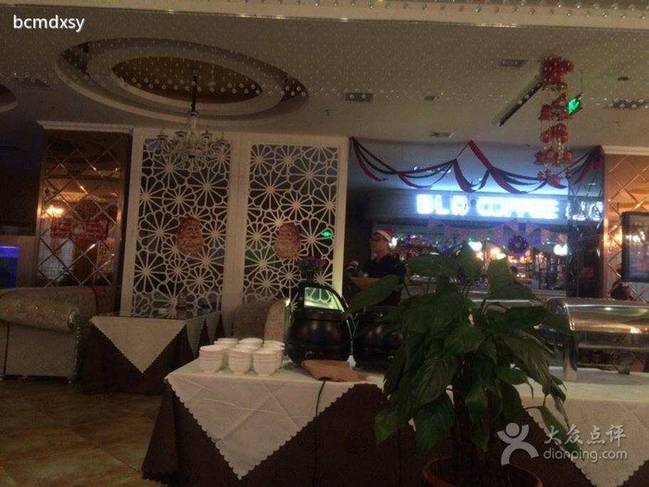 2016巴厘岛咖啡厅_v密室密室_攻略_游记_地址门票逃脱10第14关攻略图解法图片