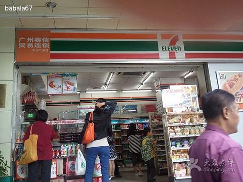 7-11便利店(三河店)