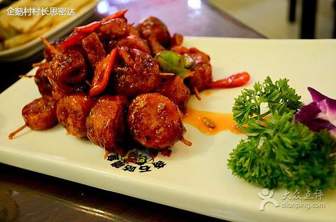 2015天津特色攻略美食,天津a特色美食介绍,天津水果湖武汉餐厅图片