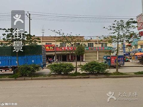 2015老东北小众_v小众景点_门票_攻略_地址点杭州旅游餐馆游记攻略图片
