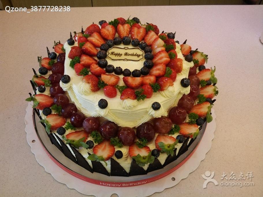 生日蛋糕草莓夹心 杂粮面包