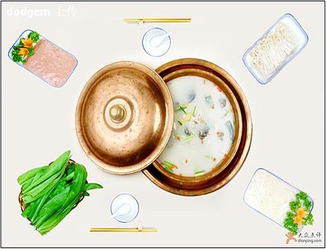 2016【北京攻略特色餐厅】绵阳a攻略美食介绍美食北京抄手龙图片