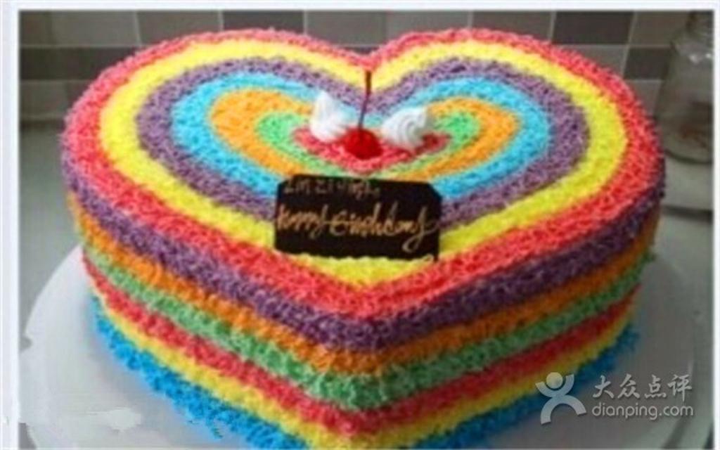 1分 全部 好评 中评 差评 有图片 时间排序 喜欢他们家做的彩虹的蛋糕