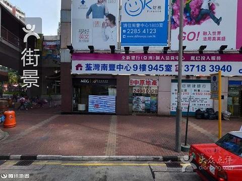 2015兰州拉面店_旅游攻略