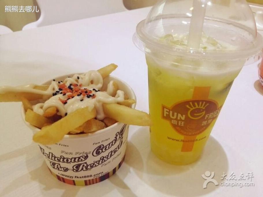 芝士薯条 蜂蜜柚子茶