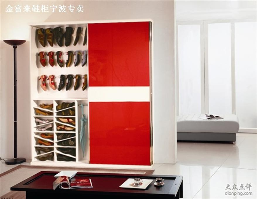 欧式红色鞋柜屏风隔断