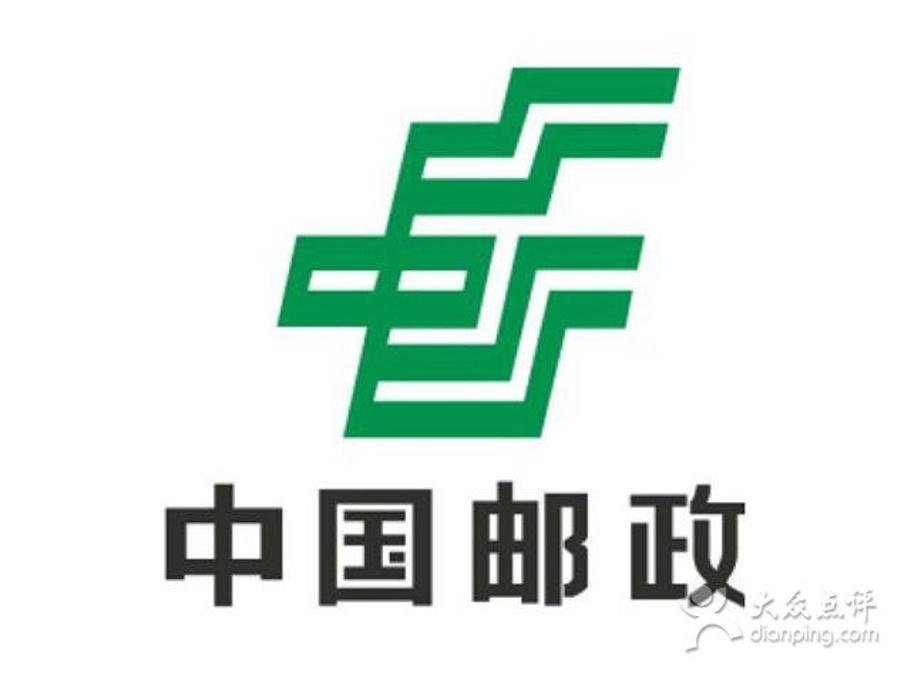 logo logo 标志 设计 矢量 矢量图 素材 图标 911_683