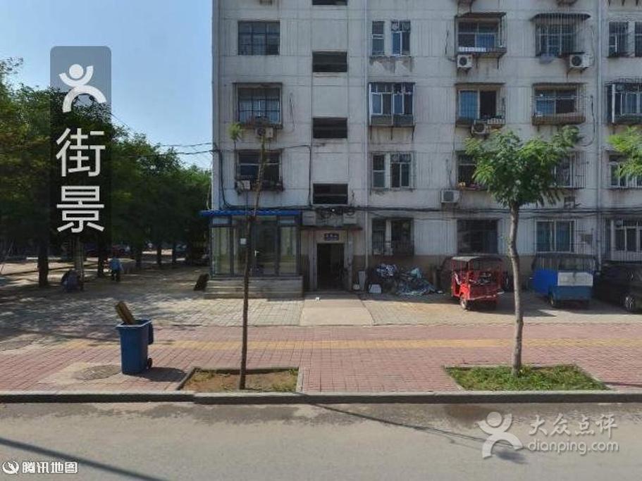 2015中国市政工程东北v大全研究院(唐山大全)_不思议迷宫伊甸之境攻略分院图片