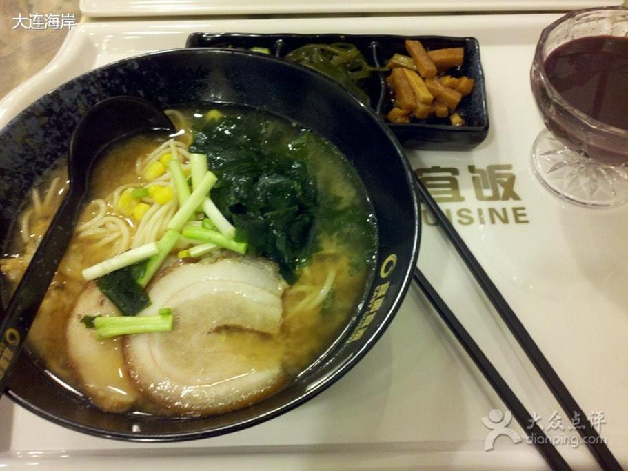 宜山饭店旅游景点图片