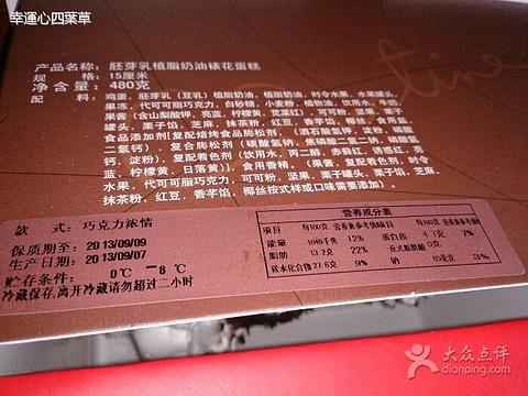 地址: 虹口区奎照路451号(近水电路) 电话: 021-35050963 推荐菜