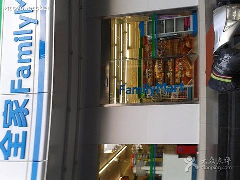 2016全家便利店(临顿路店)