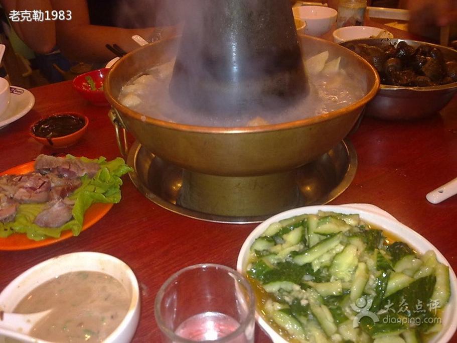 夏季热气羊肉火锅