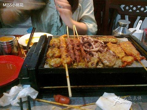 韩式纸上烧烤图片