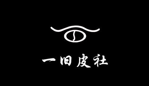 logo logo 标志 设计 矢量 矢量图 素材 图标 480_280