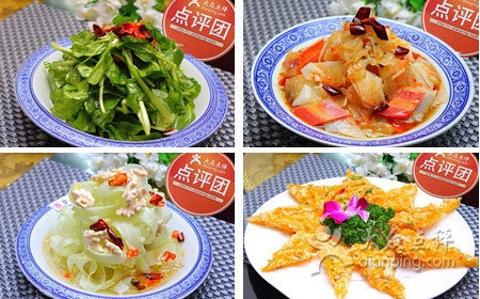 2016秦厨小馆三秦文化主题餐厅