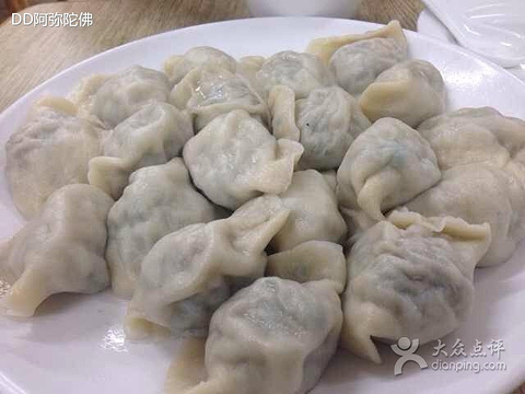2016胖胖饺子_旅游攻略