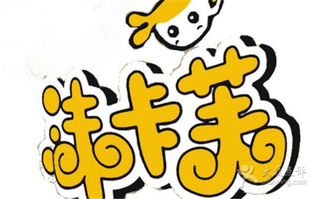 动漫 卡通 漫画 设计 矢量 矢量图 素材 头像 1024_640