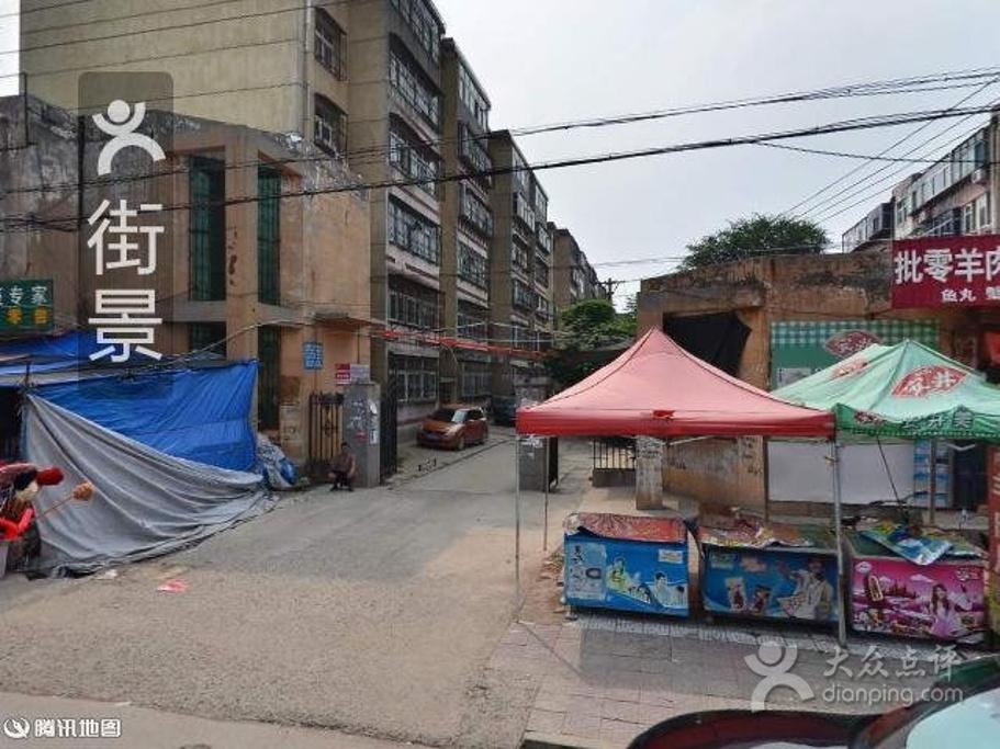 邯郸县东柳西街二号院