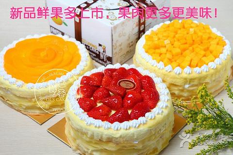 坂���e�.`���9��9l!9olzfh_ol\' s cake鲜荟(东风中路总店)