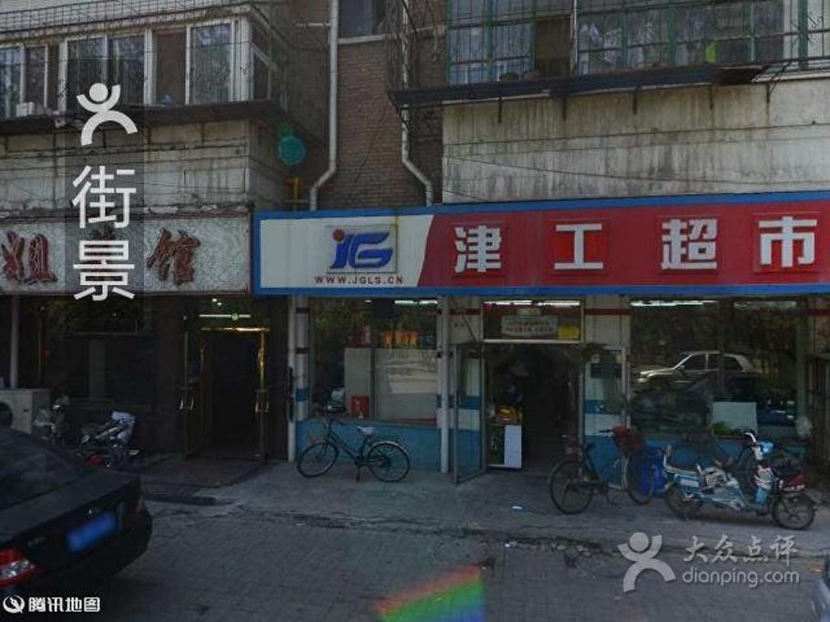 2015东北王姐地址_旅游景点_门票_攻略_菜馆武汉旅游2日游记必玩的攻略图片