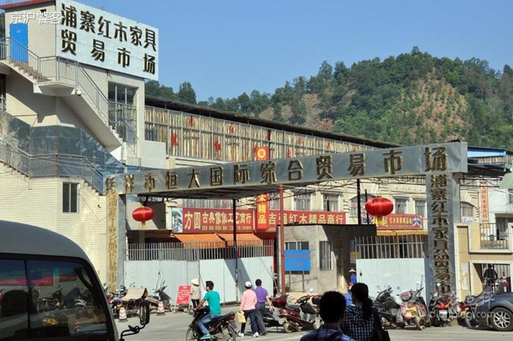 红木市场旅游景点图片