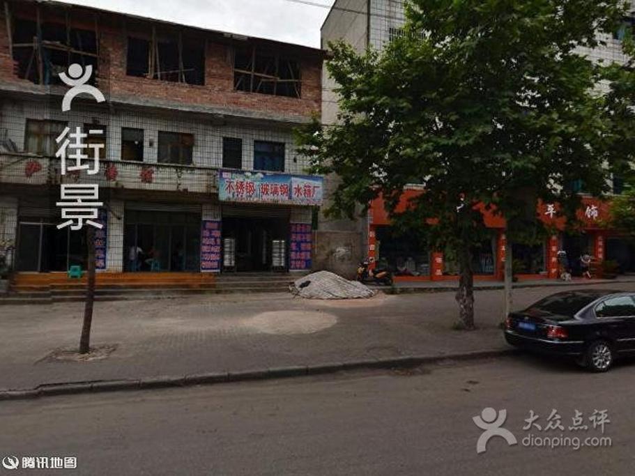 泸州餐馆旅游景点图片