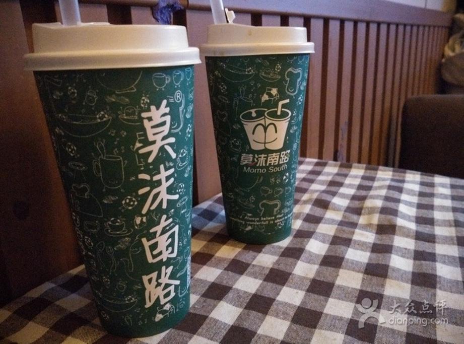 2015莫沫南路茶货铺(奥斯卡美食街店)_v美食攻奔跑大武汉视频美食图片
