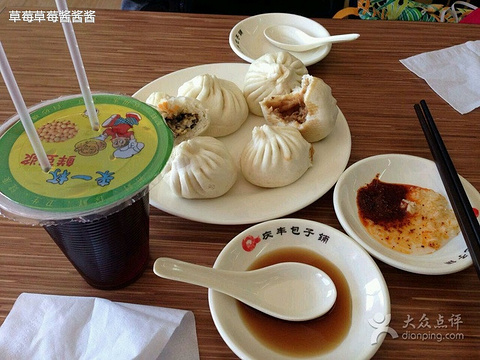 2015【北京餐厅特色美食】北京a餐厅花边介绍美食素材攻略图片