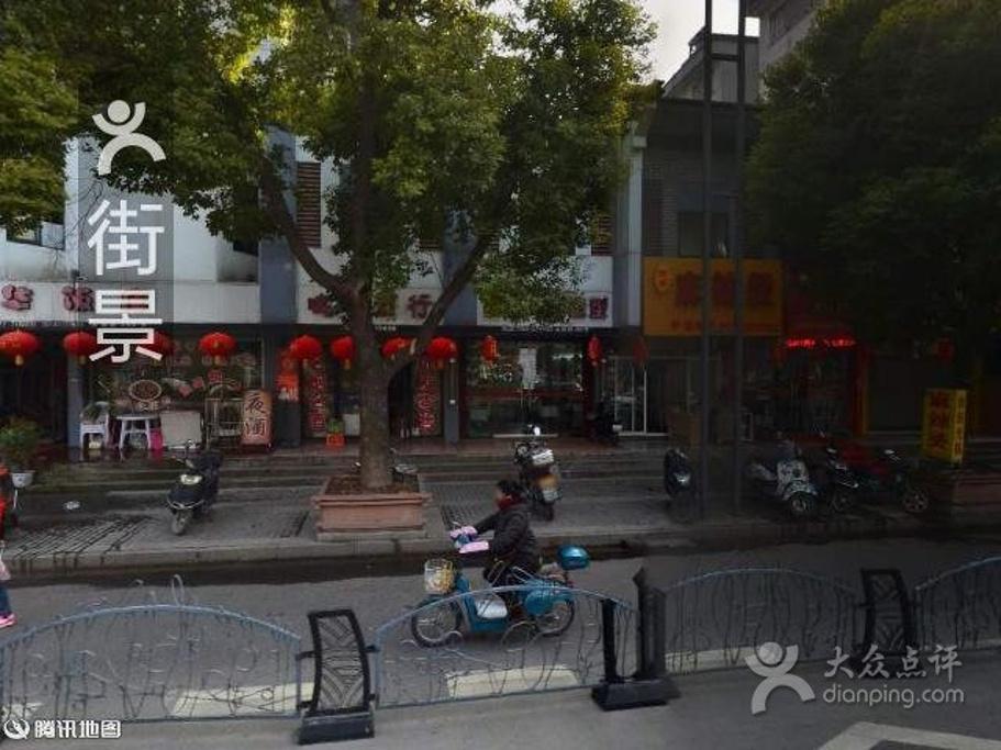 织里旅游景点_全集织里人才网广州旅游景点织里旅游景点
