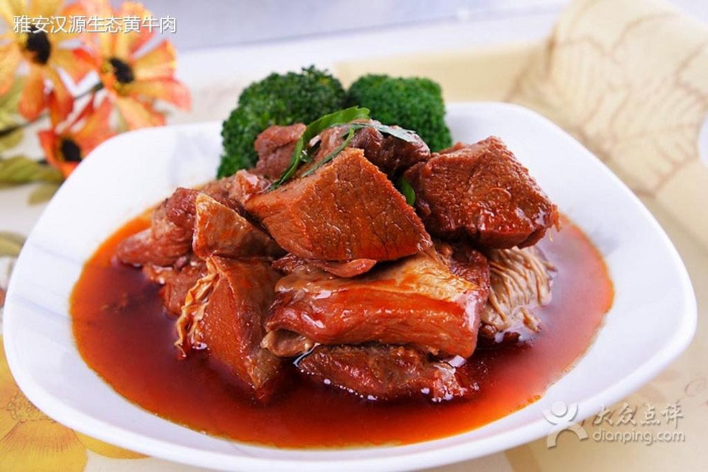 黄牛肉多少钱一斤图片2