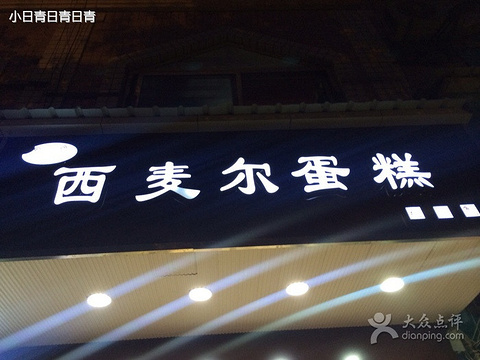 2015华中科技大学集贤楼