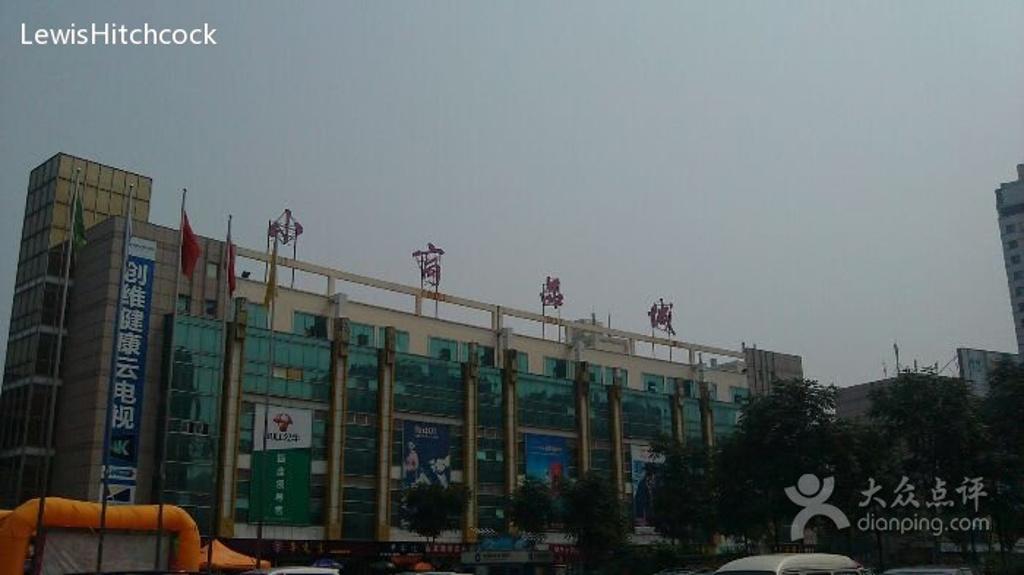 义乌小商品城旅游景点图片