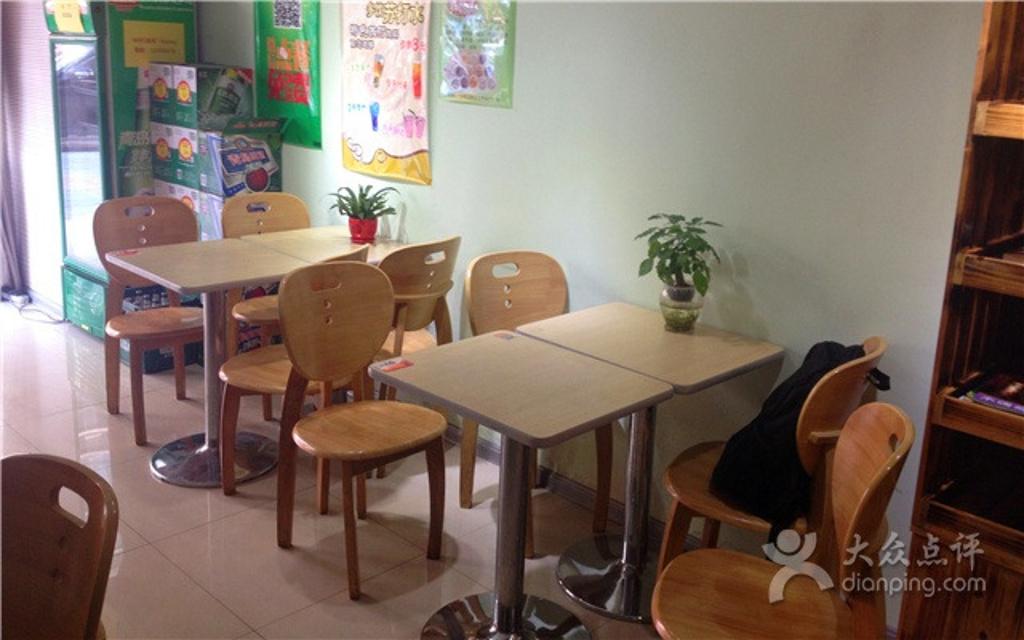 餐厅 餐桌 家具 装修 桌