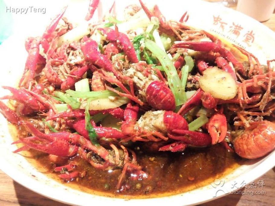 红烧螺丝虾的做法大全图解