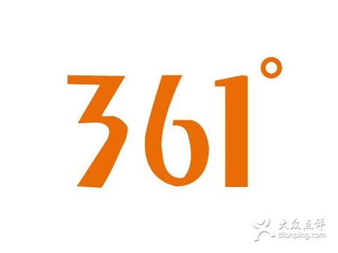 logo logo 标志 设计 矢量 矢量图 素材 图标 480_360