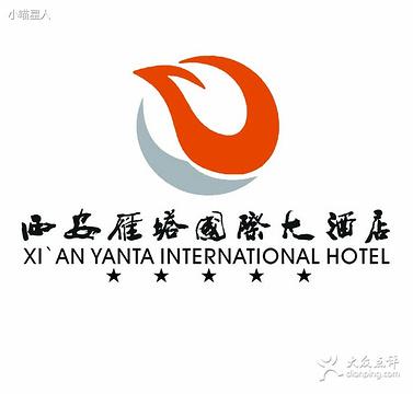 西安雁塔国际大酒店自助餐厅