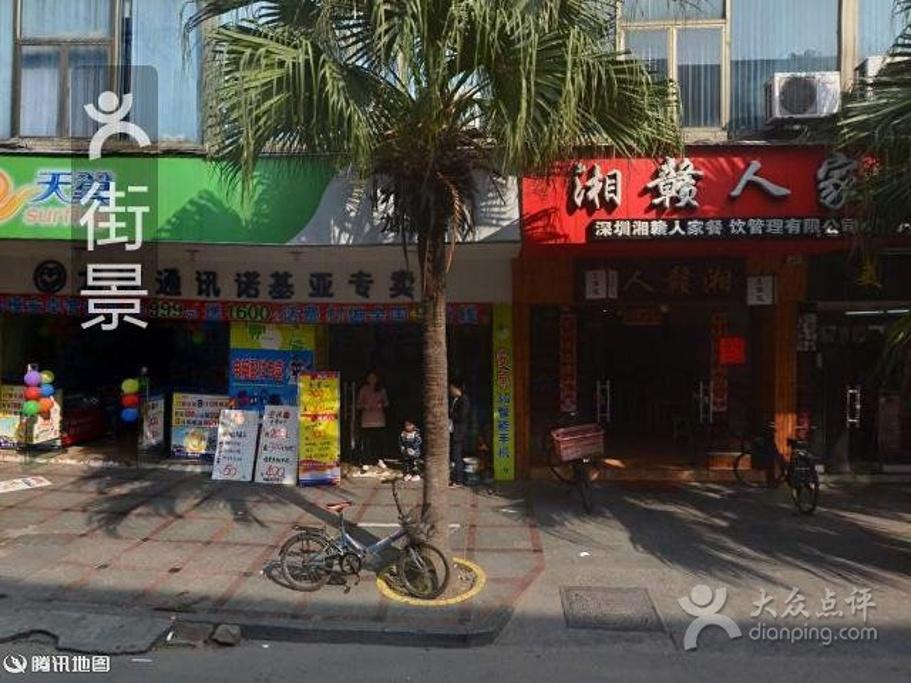 湘赣人家木桶饭(北栅店)旅游景点图片