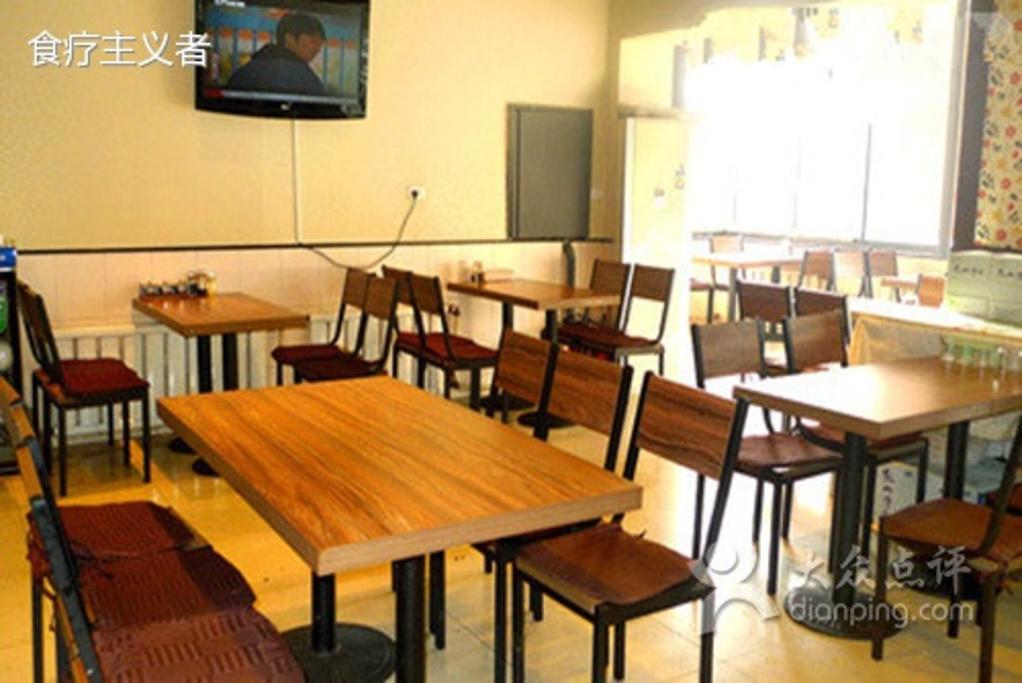 餐厅 餐桌 家具 装修 桌 桌椅 桌子 1022_683