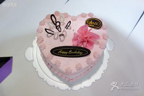 元祖蛋糕矢量图