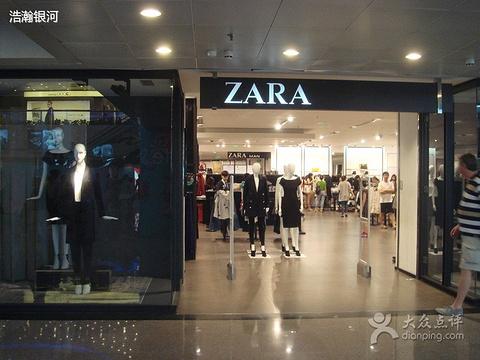 zara甶(�yk�9�dy�刋[�p_zara(天河城店)