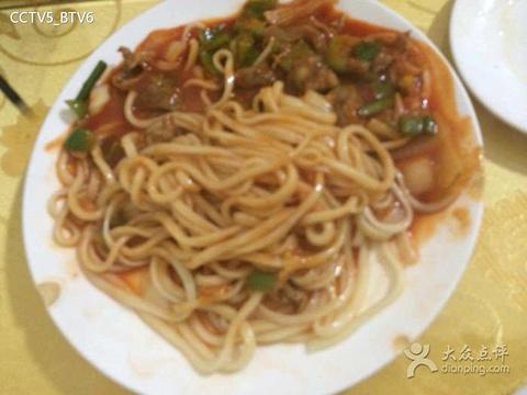 2015【北京攻略餐厅美食】北京a攻略特色介绍小报英语西方美食图片