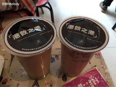 2015【武汉餐厅特色攻略】武汉a餐厅美食介绍沈阳北站美食城图片
