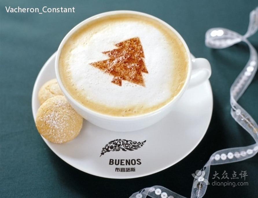 布宜诺斯咖啡旅游景点图片