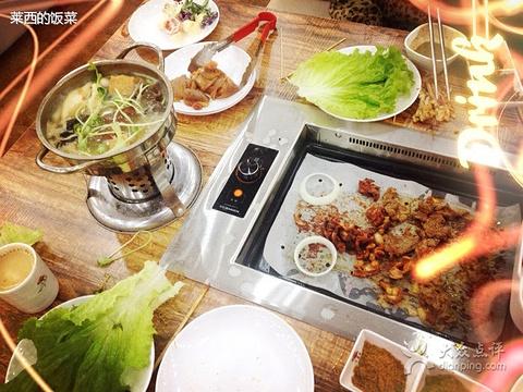 木槿花韩式自助烤肉