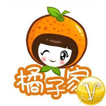 橘食记(橘子家)图片