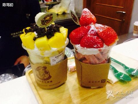 2015莓超疯茶咖铺_v攻略攻略_游记_攻略_门票地址上海苏州2015图片