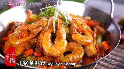 2016一品大虾美食_旅游攻略