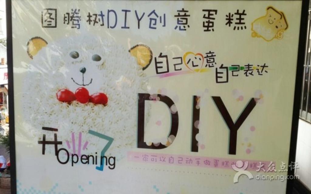 diy情侣相册手绘素材