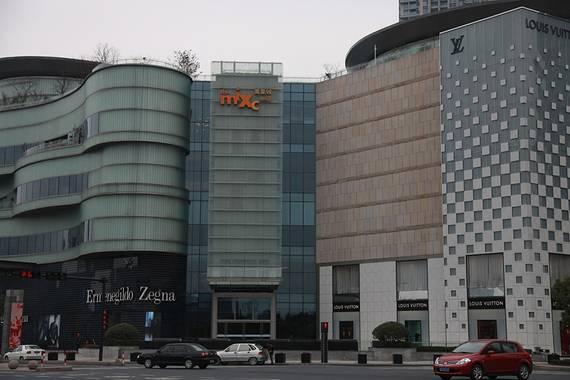 万象城购物中心